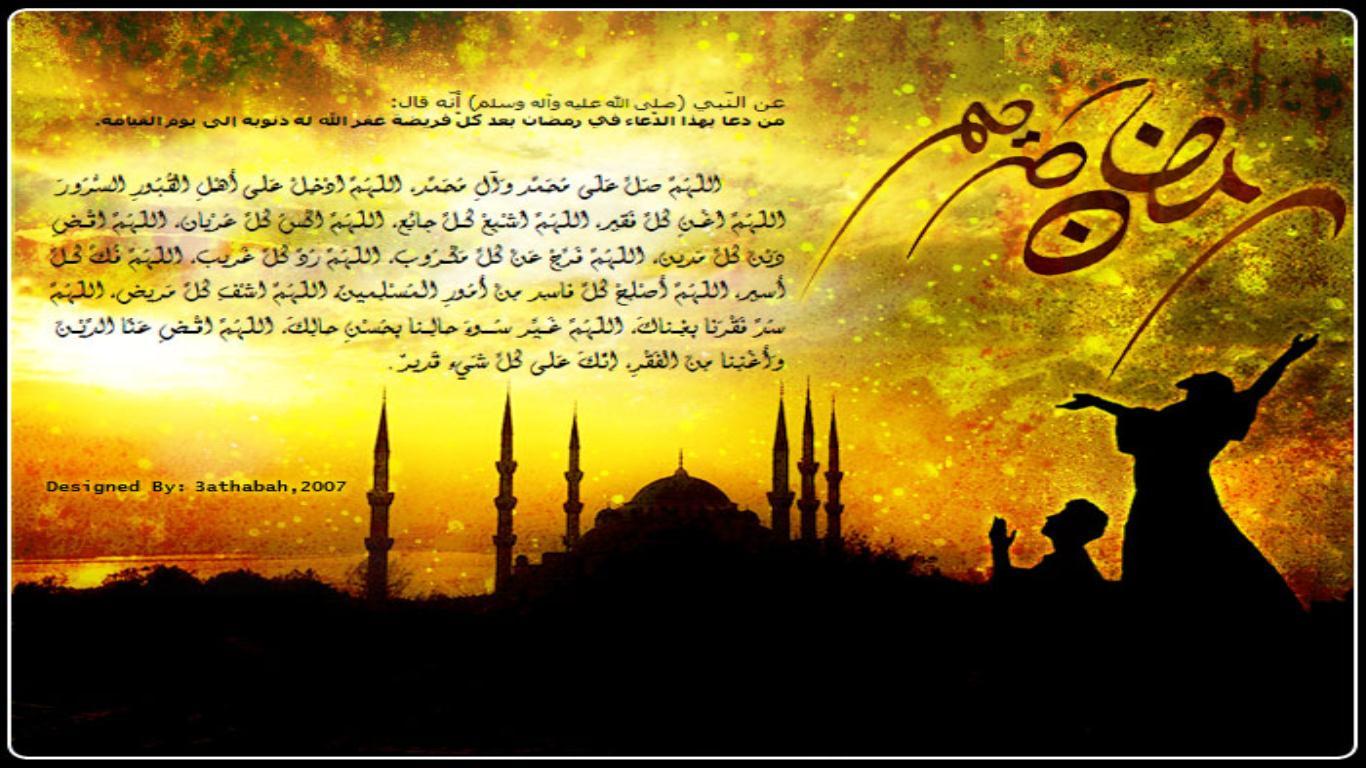 Gambar-Islami-Kata-Mutiara-Islam-Kata-mutiara-Islami-79-1366.jpg