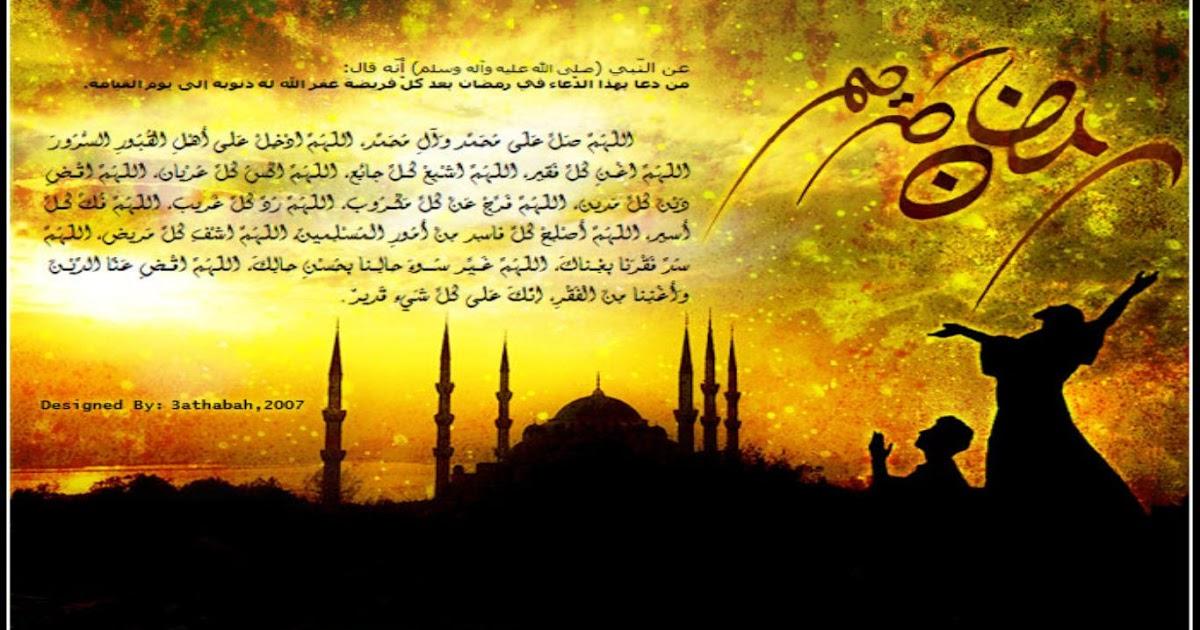 Kata-Kata Mutiara Islami | Kress`|-CaFc Reaperzz