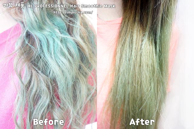Perbedaan rambut sebelum dan sesudah menggunakan hair mask XL PROFESSIONNEL Hair Smoothie Mask