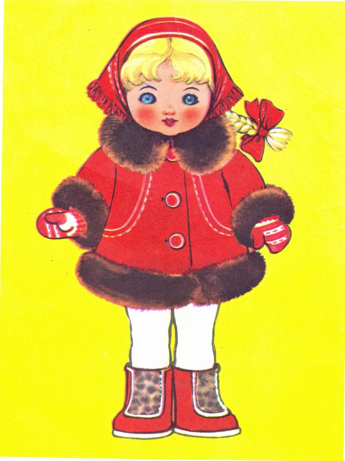 Детское лото СССР