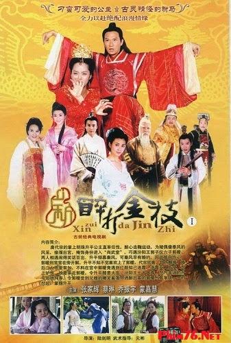 Tuý Đả Kim Chi - Princess Sheng Ping