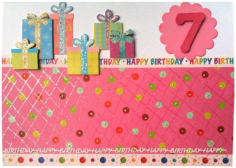 BIRTHDAY LAYER CAKE A4 CRAFT CREATIONS BEAUTIFUL DIE CUT DECOUPAGE