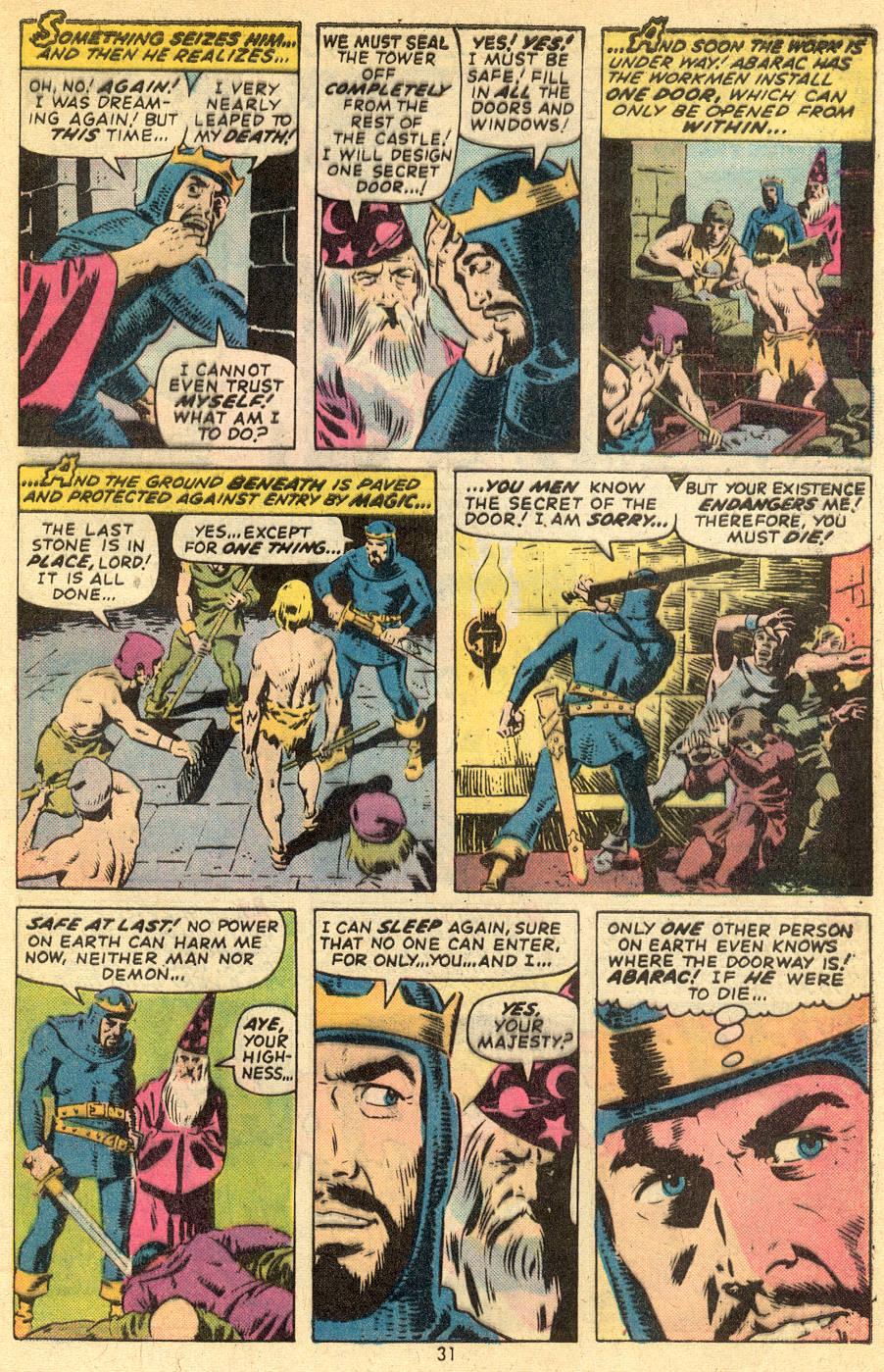 Conan the Barbarian (1970) Issue #47 #59 - English 16