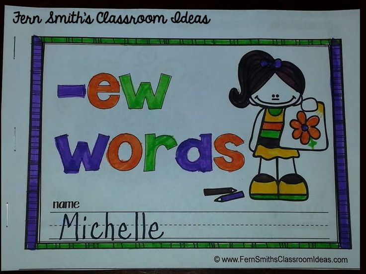Fern Smith's Printable Phonics Mini-Books for the -ew Family