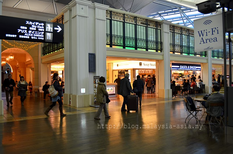Wifi at Centrair Airport  Nagoya