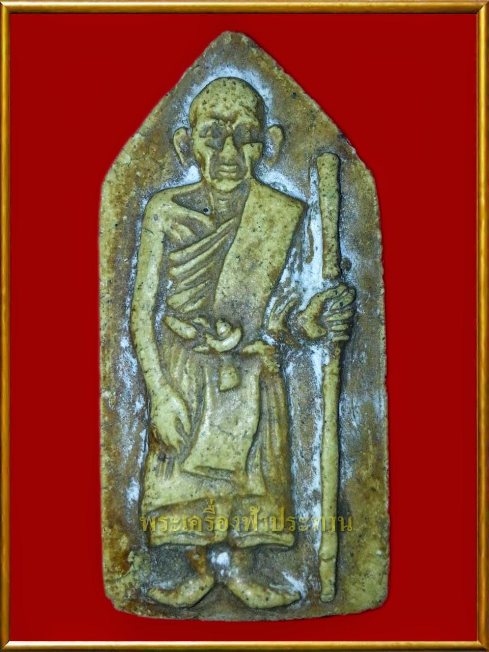 http://tubtimthong-amulet.blogspot.com/2014/11/2466.html