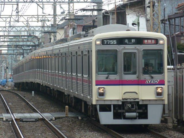 京王電鉄 準特急 北野行き2 7000系幕式