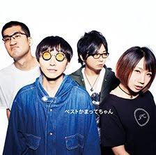 神聖かまってちゃんベストアルバム『ベストかまってちゃん』初回限定盤DVD