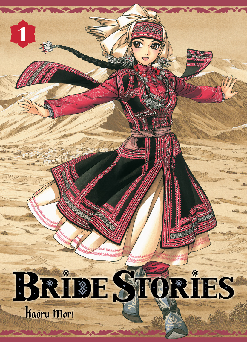 Stories With Brides Com 17