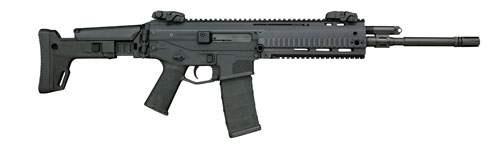 Bushmaster 90704 ACR ATACS