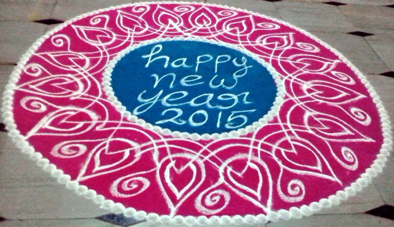 2015 Sankranthi Muggulu New & Latest Designs   OngoleSpider BLOG