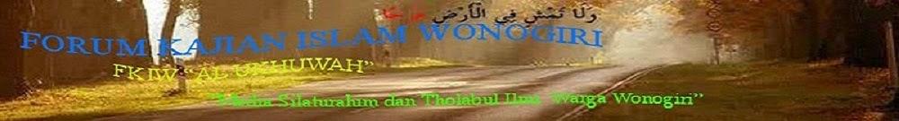 forum kajian islam wonogiri