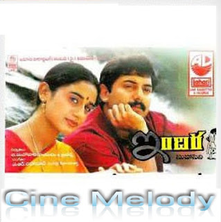 Indira (1996)   Mp3 Songs Free  Download