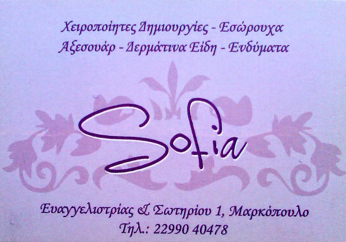 . SOFIA