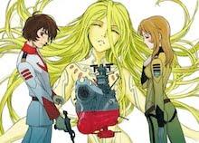 —YAMATO: 2199 Manga Project—