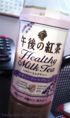 Kirin Healthy Milk Tea Lavender Earl Grey