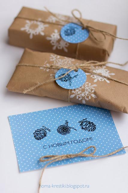 открытка хомкины крестики шишки новый год подарки