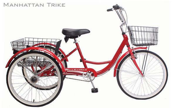 trike three red 11 Manhattan Trike 3 Speed is an adult tricycle. While seasoned bike riders may ...