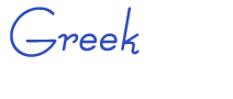 Greek Documentary | Ντοκιμαντερ με Ελληνικούς Υπότιτλους