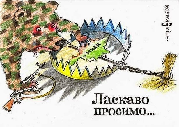 """Логвинский: """"Крым стал костью в горле для России"""" - Цензор.НЕТ 2956"""