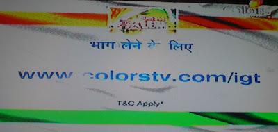 IGT Online Registration 2012