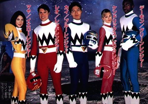 Seiju Sentai Gingaman/Power Rangers la galaxia perdida Lost+galaxy