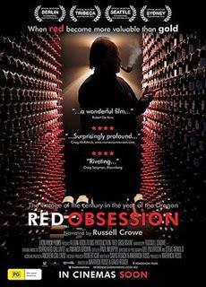 ντοκιμαντέρ για το κρασί