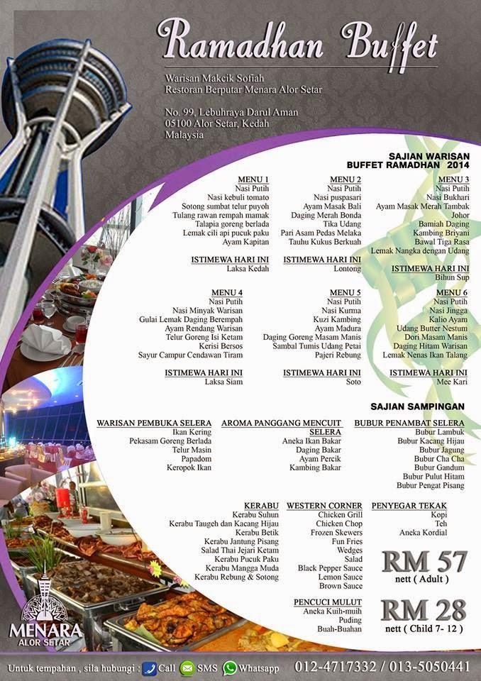 buffet ramadhan 2014 menara alor setar