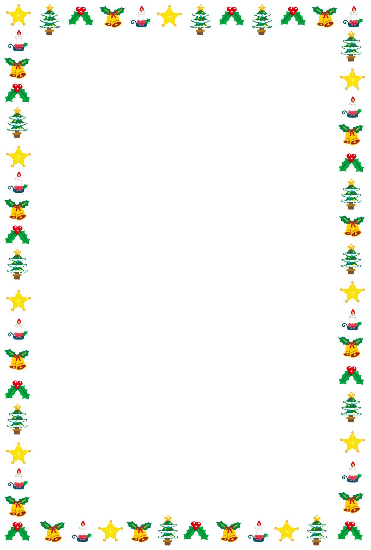 クリスマスカードのテンプレート「ツリーと飾り」 | かわいいフリー