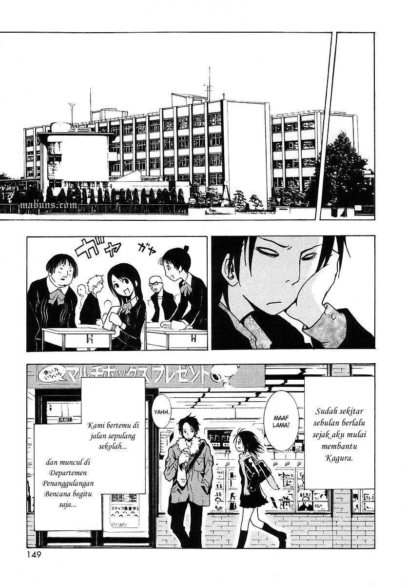 Dilarang COPAS - situs resmi www.mangacanblog.com - Komik ga rei 004 5 Indonesia ga rei 004 Terbaru 8|Baca Manga Komik Indonesia|Mangacan