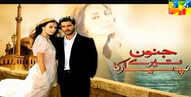 Hum TV Dramas List