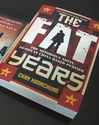 Chan Koonchung's 'The Fat Years'