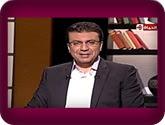 برنامج بوضوح مع عمرو الليثى --حلقة يوم السبت 23-7-2016