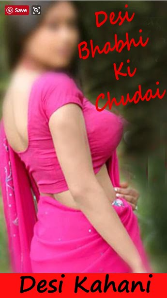 Desi Sex stories download
