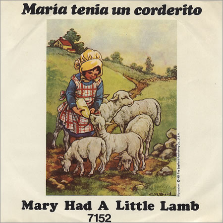 40 Year Itch: 40 Year Itch: Mary Had A Little Lamb