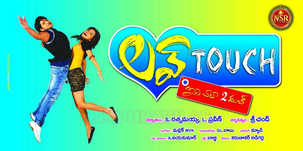 Telusa Manasa Song Mp3 Download