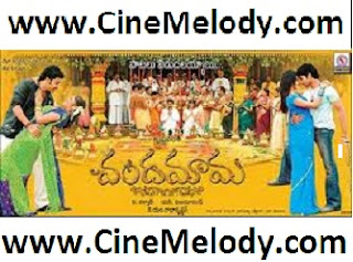 Chandamama Telugu Mp3 Songs Free  Download  2007