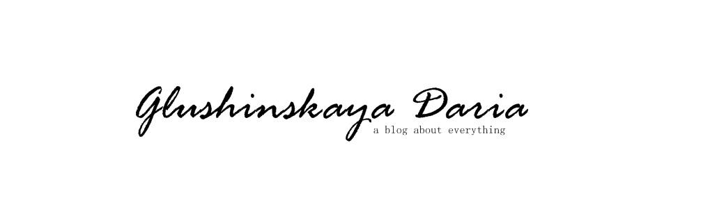 Daria's blogg