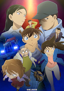 Vụ Mất Tích Của Edogawa Conan (2015) Full HD - The Disappearance Of Conan Edogawa: The Worst Two Days In History