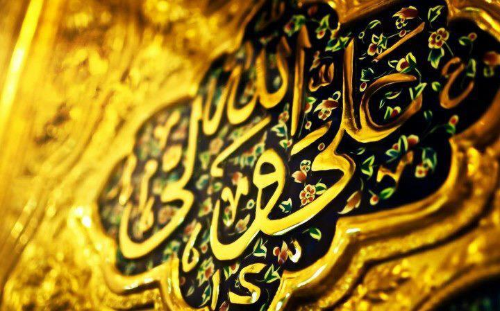 Wali Ali Ali-un-wali-ul-lah