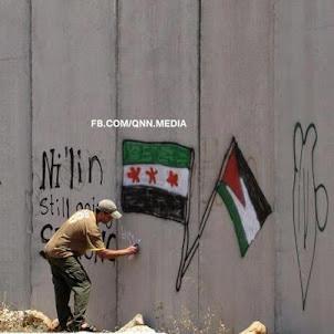 بالهجة الفلسطينية لاجل الثورة السورية