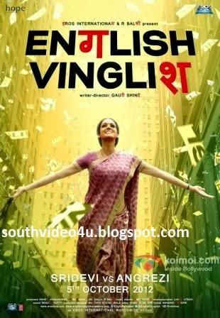 english vinglish video songs 720p