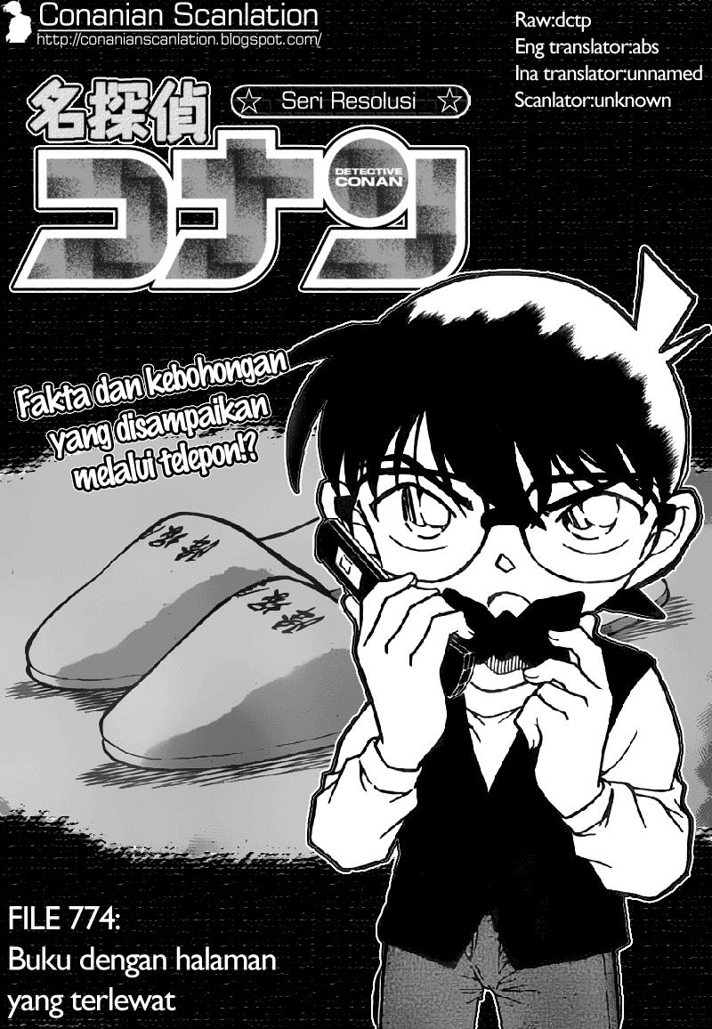 Detective Conan file 774 page 1