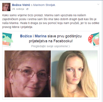 Gold Team Lider; Božica Vidrić