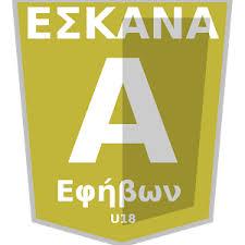 Α΄ ΕΦΗΒΩΝ ΕΣΚΑΝΑ 2015-16