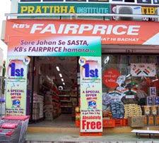 fair price shop at North Bengal