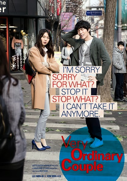 Download Very Ordinary Couple (2013) BluRay 720p
