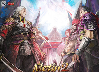 Metin2 Torrent Kapatma indir &#8211; Metin2 No Patch Download &#8211; Yeni