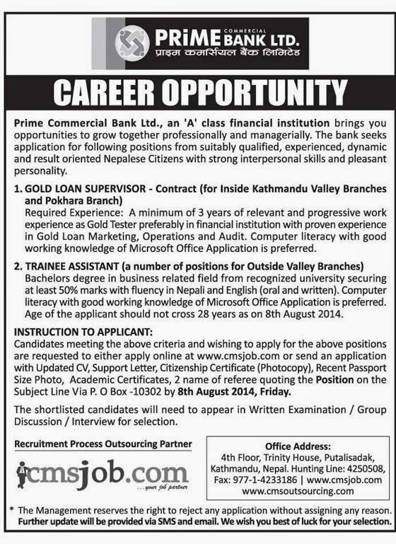 Vacancy announcement from Prime Commercial Bank