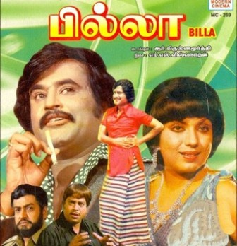 Watch Billa (1980) Tamil Movie Online